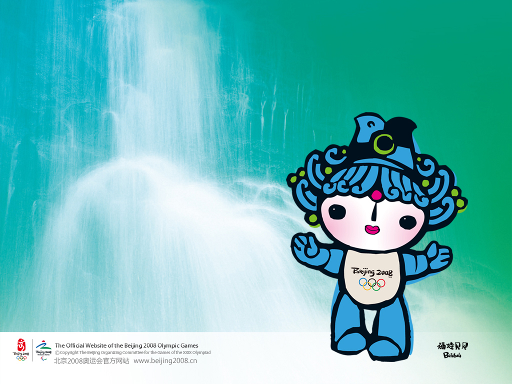 Download Free Beijing Olympics 2008 Wallpaper