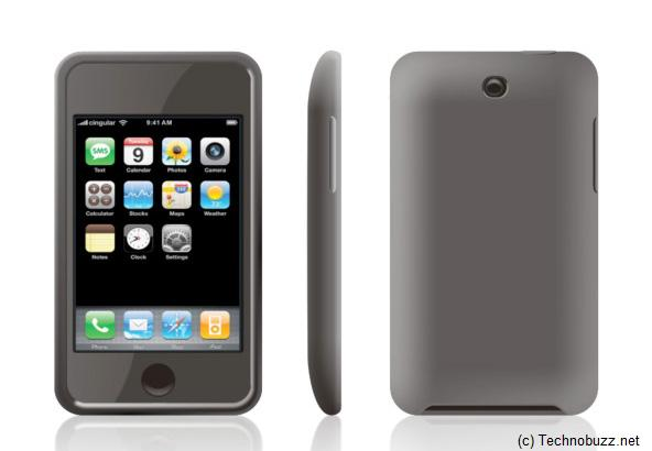 The 8GB iPod touch is now available for just $199, along with new models,