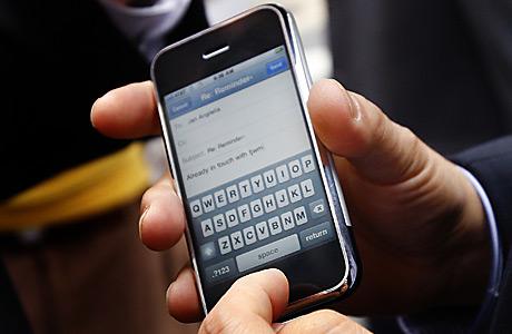 redsn0w 0.8, Jailbreak iPhone 3.0.1, Jailbreak, iPhone,