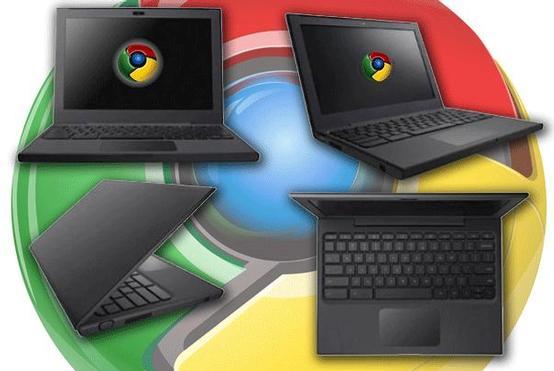 new google chromebook. your Google Chromebook