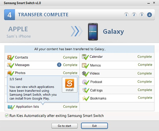 SmartSwitch Transfer Complete