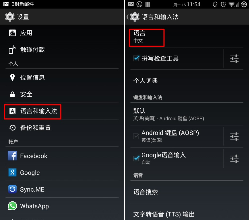 how to sideload google play store into xiaomi