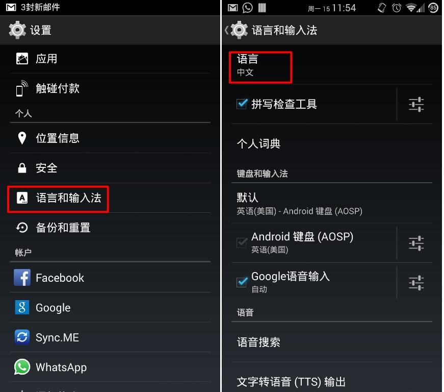 install stock android aosp rom on xiaomi mi3 mi4