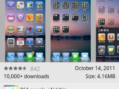Transform Android Phone Into iPhone With Espier Launcher