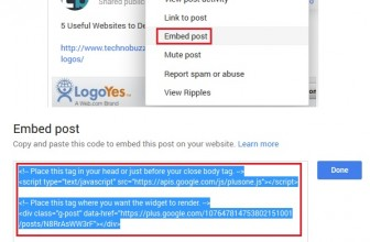 How to Embed a Google+, Twitter, Facebook Posts on Blogs & Websites