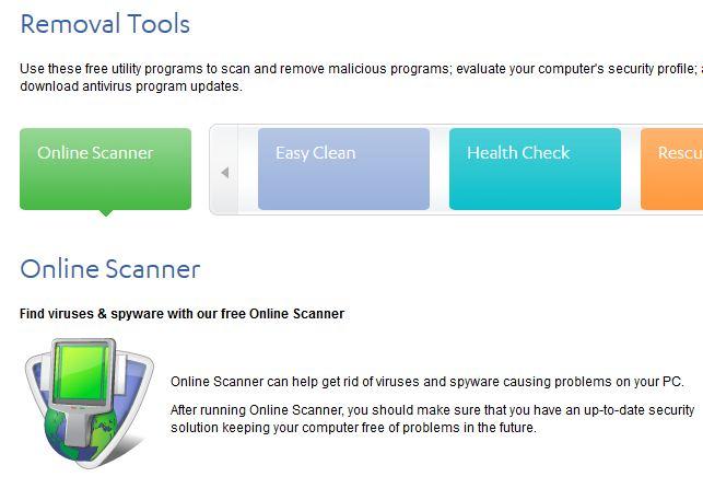F secure Online Virus Scanner