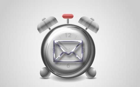 Get Email Reminders