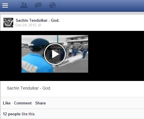 Facebook Video Mobile Version