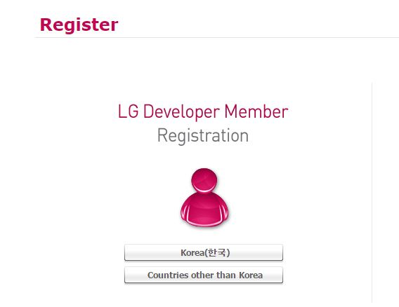 LG-Developers-Registration