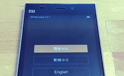 mi4i_recovery_mode