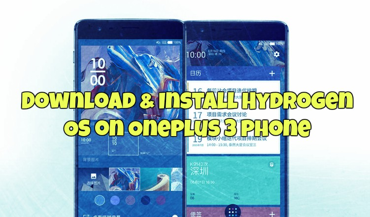 Install Hydrogen OS on OnePlus 3