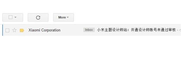 xiaomi-mail