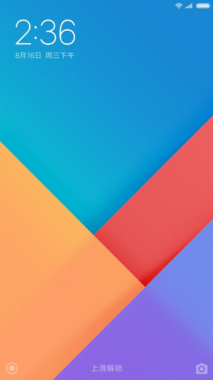 Download MIUI 9 wallpaper