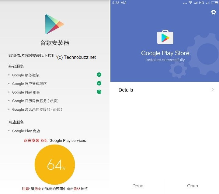 Install Google Play Store on MIUI 9 [WORKING METHOD]